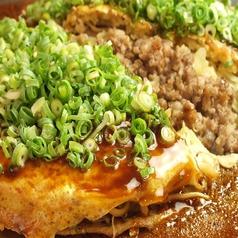 ちんちくりん 祇園店のおすすめ料理1