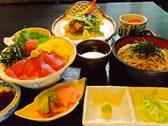 初駒 本店のおすすめ料理3