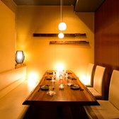 寛げる個室席はご友人とのお食事や飲み会などにもおすすめです。