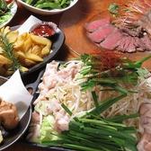 ゑべっさん YEBESAN 高砂のおすすめ料理3