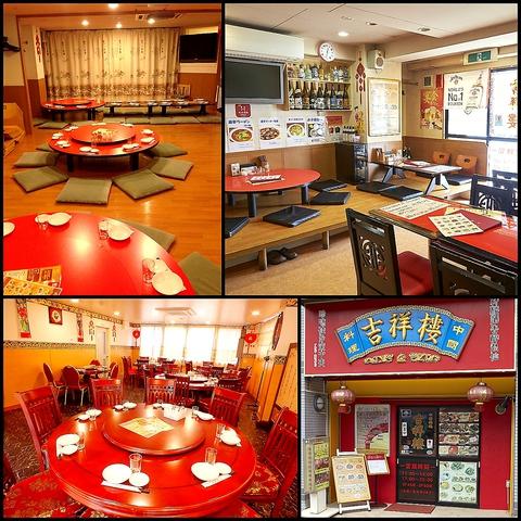大規模な宴会もOK!120席の広い店内で豊富なメニューの本格中華が食べられるお店。