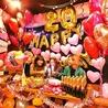 貸切パーティー J-stream ジェイストリーム 渋谷店のおすすめポイント1