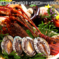 炙り旬 札幌 南3条本店のおすすめ料理1
