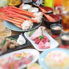 日乃本食堂の写真