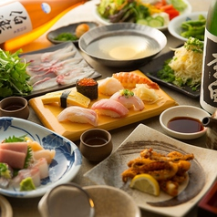 寿司バール 漁祭 福島店