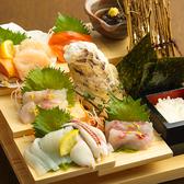 津軽の酒処 わたみのおすすめ料理3