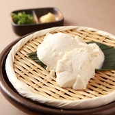 先斗町 新宿本店のおすすめ料理2