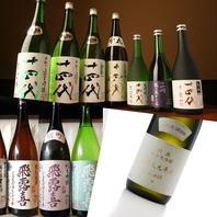 オーナーこだわり!プレミアム日本酒,焼酎など170種以上
