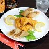 慶春 けいしゅんのおすすめ料理2