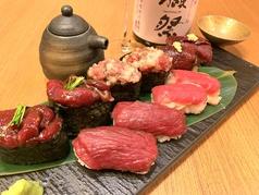 肉寿司 ことぶき 姫路駅前みゆき通り店のおすすめ料理1