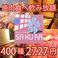 蕎麦,そば,ソバの通販サイト(京都府)