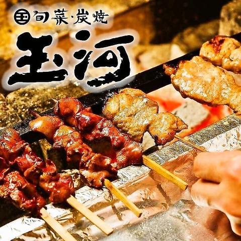 【立川の老舗居酒屋『玉河』】炉端・原始焼きで鮮魚や旬の食材をご賞味ください。