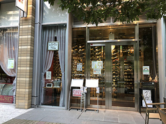 レストラン アロムの写真