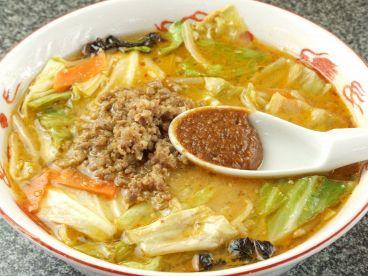 松月 ラーメンのおすすめ料理1