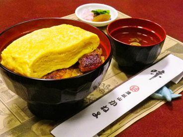 逢坂山 かねよのおすすめ料理1