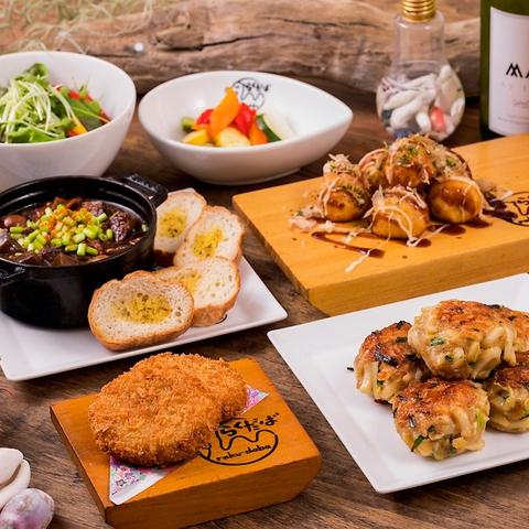 京都の食材をふんだんに使用したオリジナルスペイン料理と豊富なワイン