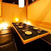 ご宴会に◎な個室!広々とした造りになっておりますので窮屈感のないご宴会が可能です!
