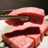 炭火焼肉 焼肉の岩さんのおすすめ料理2