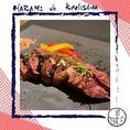 【お肉】熟成ハラミで本当の美味しさを体感して下さい