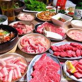 新鮮とんちゃんセンター かわしょうのおすすめ料理3