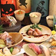 創作和食・季節食材を使用した一品の数々。