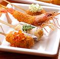 四季折々の串から定番串まで多彩なお味との出逢いをお楽しみ下さい