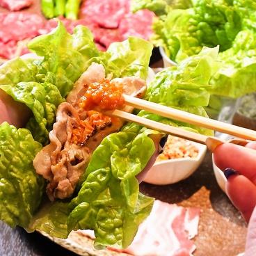 百えん屋 栄東店のおすすめ料理1