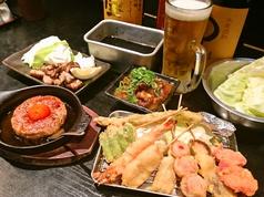 串かつ 福笑家のおすすめ料理1