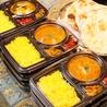 DELHI'S KITCHEN&CURRY デリーズ キッチン&カリー 新宿店のおすすめポイント3