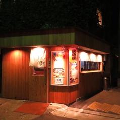 居酒屋 楽風 らふ 博多駅前店の特集写真
