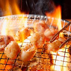 炭火 七輪 ホルモン焼 珍満のおすすめ料理1
