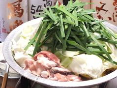 大阪 もつ鍋屋 平野店の写真