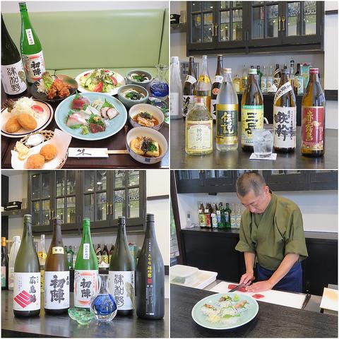JR南武線武蔵新城駅徒歩約5分!貴方の知らない和食の世界が拡がるお店です。