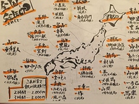 日本酒の飲み放題の種類は、他にないクオリティ