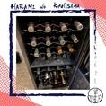 【ドリンク】ワインセラー完備で種類も豊富。相性抜群