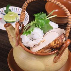 七姫のおすすめ料理2