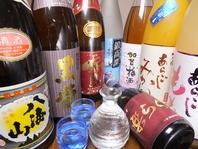 日本酒・焼酎、女性が大好きな果実酒・カクテル類も♪