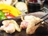 鶏コロール 烏丸店のおすすめポイント1