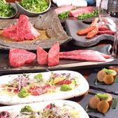 焼肉 なか田 別邸のおすすめ料理3