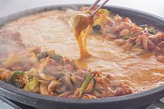 韓国焼肉 イニョン 2号店