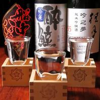 【日本酒飲み比べセット】で料理に合わせた酒を味わう