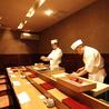 松栄 恵比寿本店のおすすめポイント1