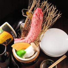 牛馬丸 ギューバルのおすすめ料理1