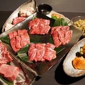炭火焼肉 焼肉の岩さんのおすすめ料理3