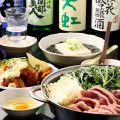 炭火焼鳥専門店 鳥吉 守谷西口店のおすすめ料理1