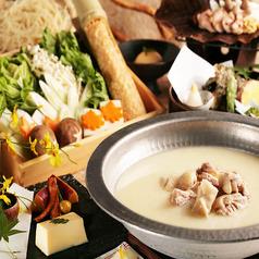 御庭 ONIWA 八重洲のおすすめ料理1