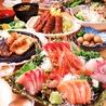 魚菜市場 いごこ家 名古屋駅店のおすすめポイント3