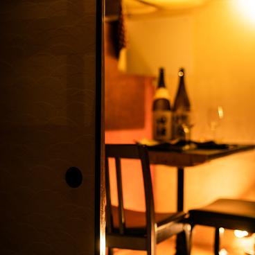 牡蠣と日本酒 四喜 池袋西口駅前店の雰囲気1