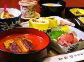 逢坂山 かねよのおすすめ料理2
