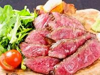【原価率70%超え】驚異の価格!ビーフマンステーキ
